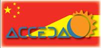 logo-aceda-china